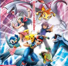 Pokémon é  um exemplo de série Kodomo.